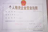 许昌市抗恶性病协会(抗恶性病恢复俱乐部)